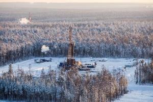ИНК названа лучшим предприятием в сфере ТЭК Иркутской области