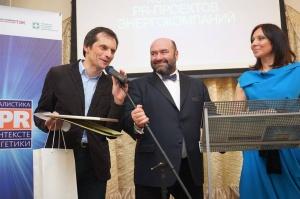 Проекты ИНК завоевали награды всероссийского конкурса «КонТЭКст»