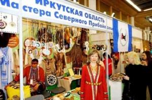 Иркутская мастерица при поддержке ИНК стала лучшей на выставке «Сокровища Севера 2015»