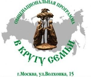 ИНК выступит партнером IIМеждународного кинофестиваля семейных идетских фильмов «Сердце Байкала»