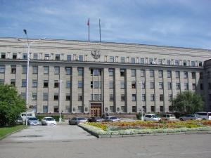 ИНК и правительство Иркутской области развивают сотрудничество