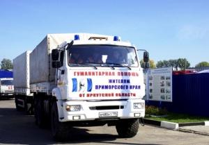ИНК оказала гуманитарную помощь Приморскому краю