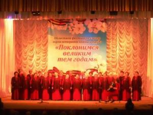 Хор ветеранов г.Усть-Кут принял участие в областном фестивале