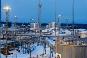 Иркутская нефтяная компания приобрела Верхненепский (Северный) участок в Иркутской области