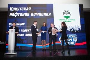 ИНК вручили общенациональную премию за поддержку спорта