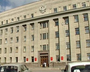 Сотрудничество ИНК иправительства Иркутской области набирает обороты