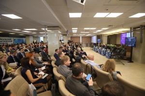 В Иркутске состоялся I Байкальский международный практический форум по управлению рисками