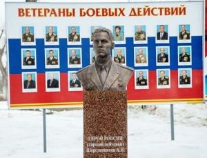 В усть-кутской школе установят бюст Героя России Андрея Шерстянникова