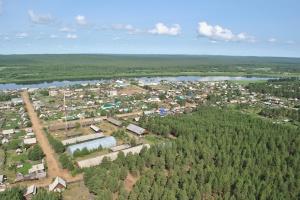 ИНК направит на социальные мероприятия в Иркутской области более ста миллионов рублей