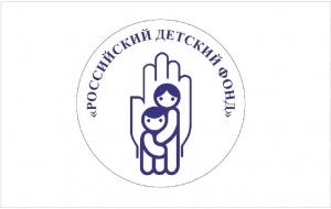 ИНК поможет издать книгу о Детском фонде