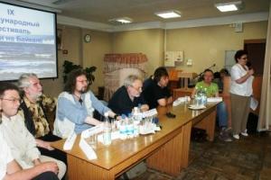 Основным спонсором Международного фестиваля поэзии наБайкале выступит ИНК