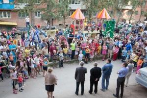 ИНК профинансировала с начала года социальные мероприятия на сумму свыше 30 млн рублей