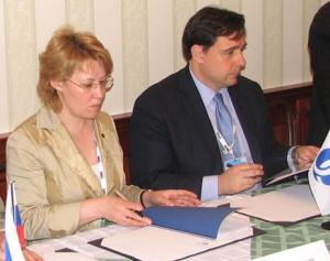 ИНК привлекла средства ЕБРР для развития экономики Прибайкалья