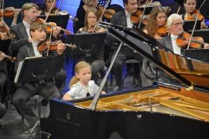 ИНК поддержала фестиваль классической музыки вИркутске