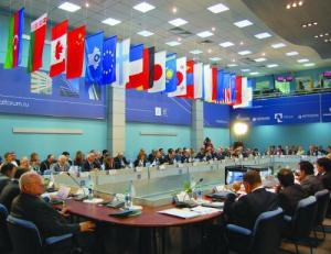 Иркутская нефтяная компания выступит деловым партнером VI Байкальского экономического форума