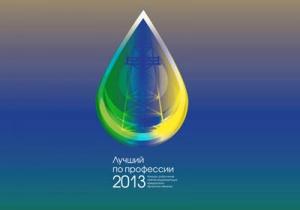 Нефтяники Восточной Сибири поборются зазвание лучшего