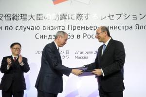 Иркутская нефтяная компания и JOGMEC подписали соглашение об основных условиях сотрудничества