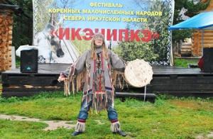 ИНК поддержала первый областной фестиваль коренных народов Севера