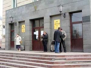 ООО «Иркутская нефтяная компания» в2009 году перечислит более 270 миллионов рублей вконсолидированный бюджет Иркутской области