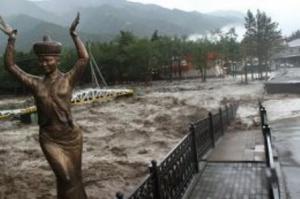 Иркутская нефтяная компания помогла пострадавшим отстихийного бедствия вАршане