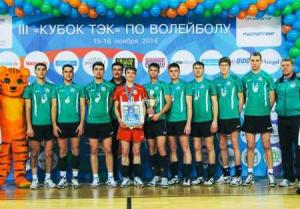 Волейбольная команда ИНК вновь стала серебряным призером «Кубка ТЭК»
