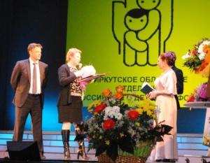 Российский детский фонд отпраздновал 25-летие