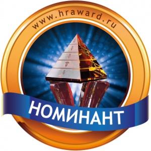 ИНК завоевала престижную федеральную награду в сфере HR