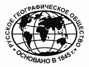 ИНК будет финансировать гранты Русского географического общества всеверных районах