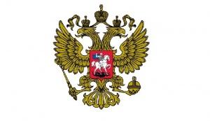 Дмитрий Медведев поздравил нефтяников с началом освоения Ичёдинского месторождения
