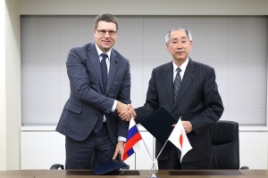 JOGMEC и ИНК подписали Меморандум о взаимопонимании